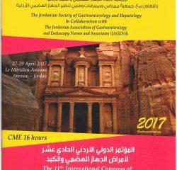 Locandina 11° Congresso Internazionale della Società Giordana di Gastroenterologia e Epatologia